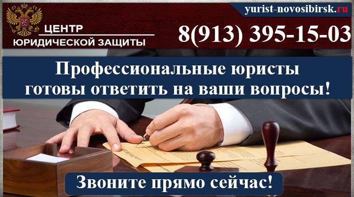 консультация юриста по обжалованию решения